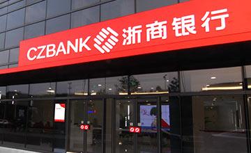 CZ Bank 360x220