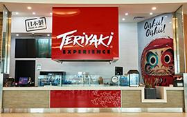 270x170 Teriyaki Experience 01