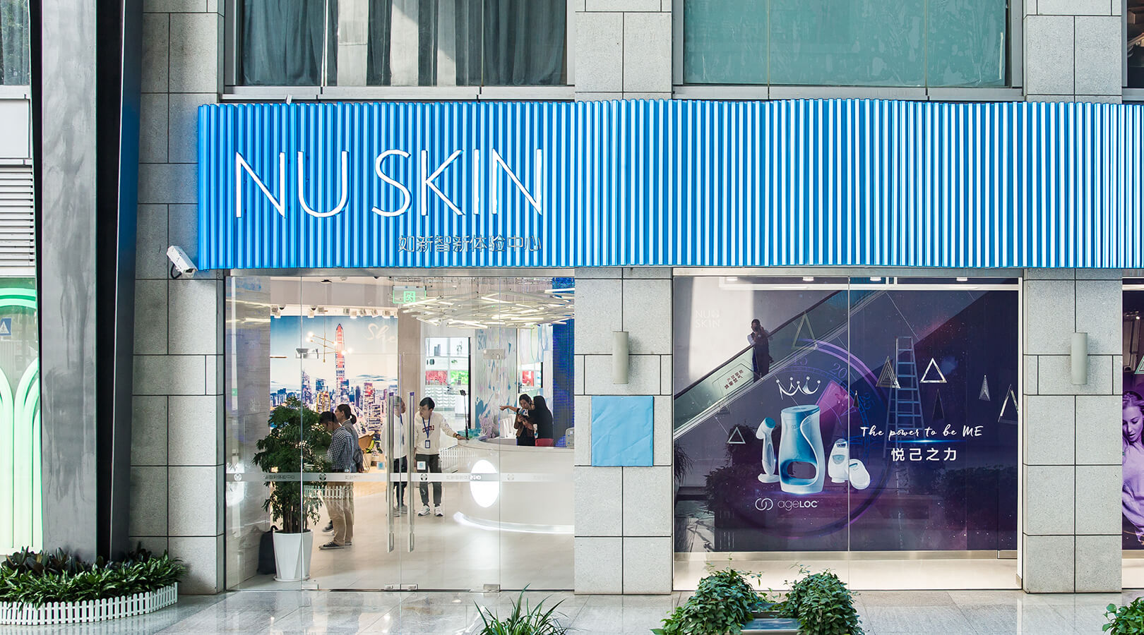nu skin store exterior with bushes in front